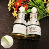 濕疹潤膚修護精華油(針對濕疹/滋潤)
