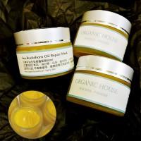 沙棘籽油全效修護面膜(滋潤/修護暗瘡/濕疹肌)