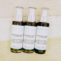 濕疹專用身體潤膚油