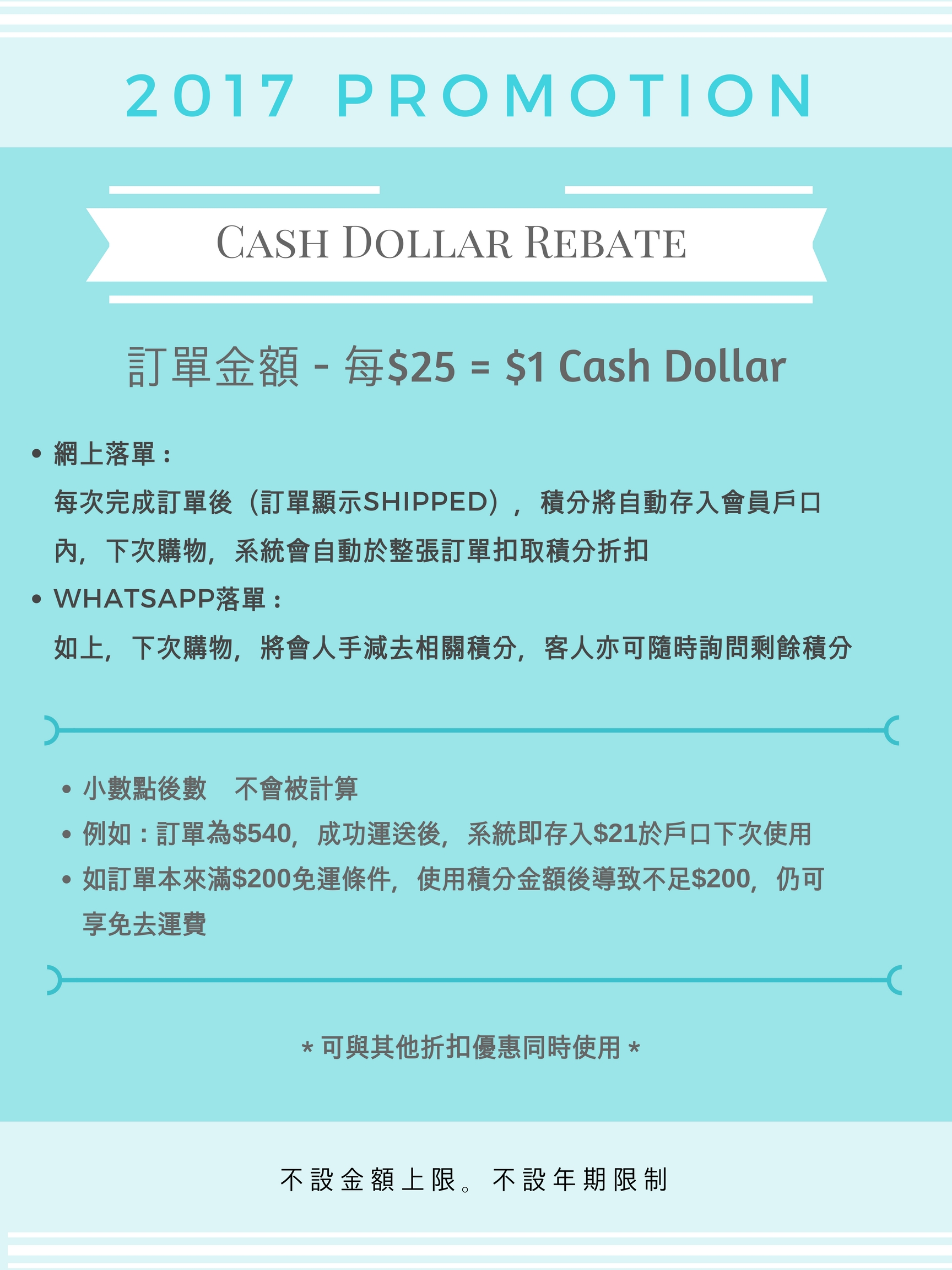 cash-dollar-rebate-18-1-2017.jpg