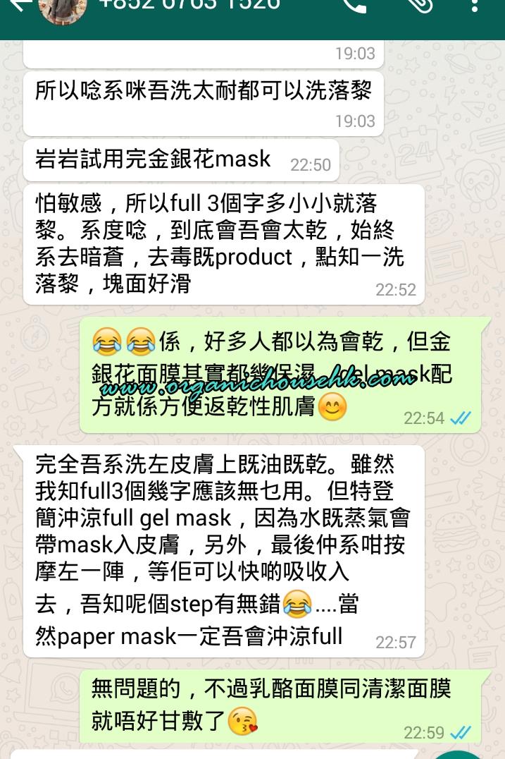 screenshot-2016-06-28-23-01-09.jpg