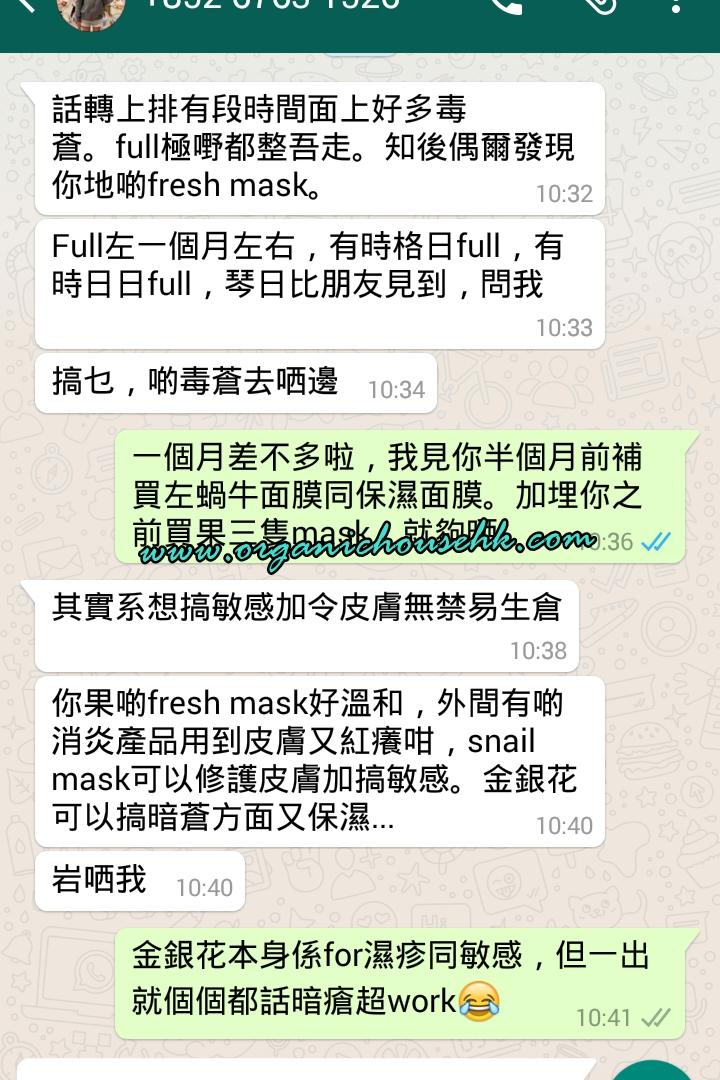 screenshot-2016-07-28-10-42-34.jpg